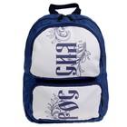Рюкзак школьный Luris «Лилу», 35 x 25 x 11 см, эргономичная спинка, «Россия»