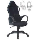Кресло офисное BRABIX Force EX-516, чёрная ткань, синие вставки