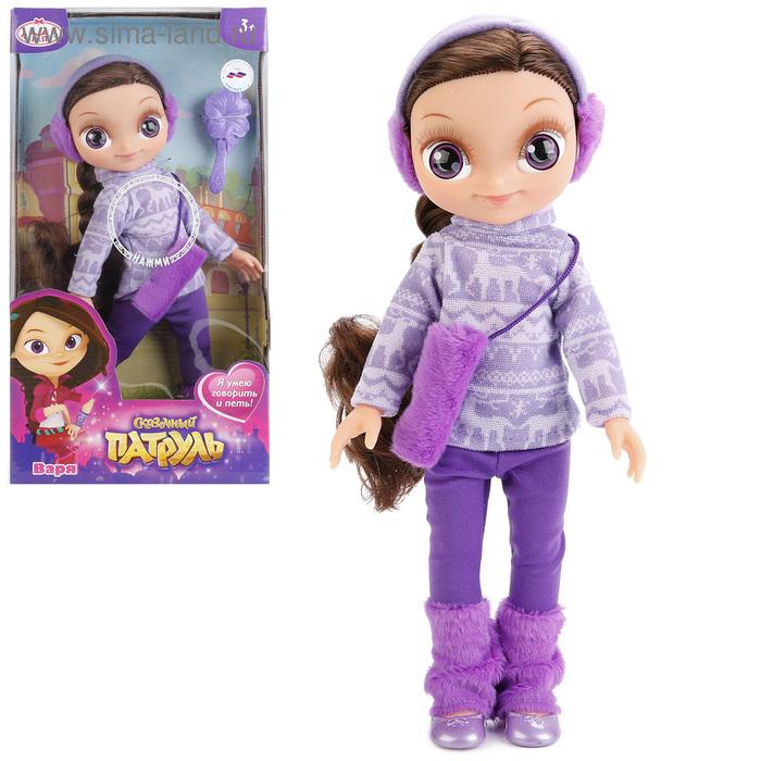 """Кукла """"Варя. Сказочный патруль"""" в зимней одежде, звуковые ..."""