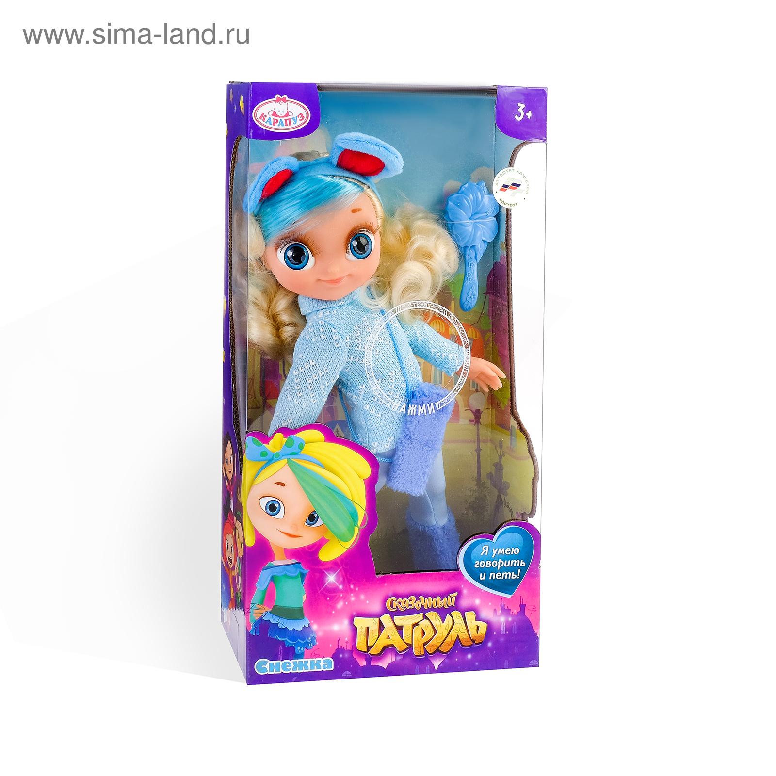 """Кукла """"Снежка. Сказочный патруль"""" в зимней одежде ..."""