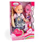 Кукла, звуковые функции, закрывает глазки, 30 см