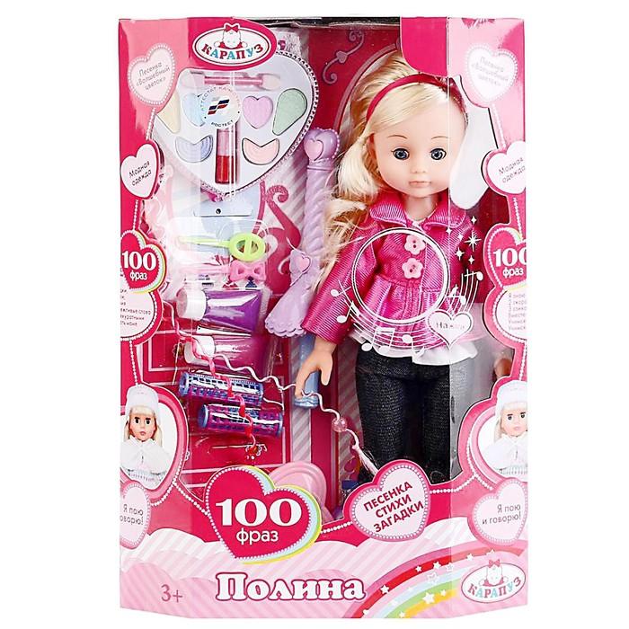 Кукла Полина, говорит 100 фраз, закрывает глазки, с аксессуарами, 33 см