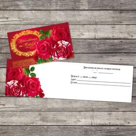 Приглашение «На юбилей», нежные розы, 12 х 7 см Ош