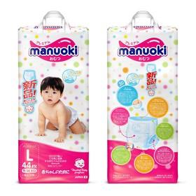 Подгузники-трусики Manuoki L 9-14 кг 44 шт