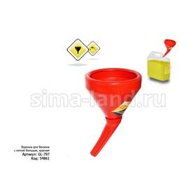 Воронка для бензина с сеткой большая 'ГЛАВДОР' GL-797, красная Ош