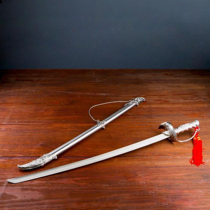 Сувенирная сабля, рукоять ажурная с упором, 85 см