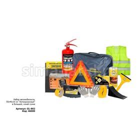 Набор автомобилиста, 50х40х10 см 'ГЛАВДОР' GL-802 'Антикризисный' в большой, синей сумке Ош