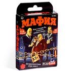 Карточная игра «Мафия» - Фото 1