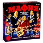 Настольная игра «Мафия» - Фото 1