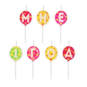 Набор свечей 'С днем рождения', шары, 17.5 х 14.5 см Ош