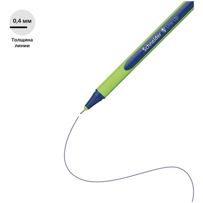 Ручка капиллярная Schneider Line-Up 0.4 мм, 12 цветов, 120 штук в дисплее SiS - Фото 1