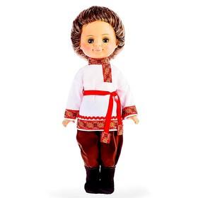 Кукла «Ванечка»