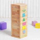 Конструктор «Башня» 54 детали, в буковой коробке, брусок: 7.5 × 2.5 × 1.4 см - Фото 2