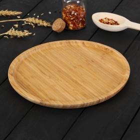 Блюдо Доляна «Бамбук», d=25 см, бамбук