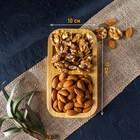 Блюдо для подачи «Бамбук», 2 секции, 17×10 см, цвет бежевый - Фото 2
