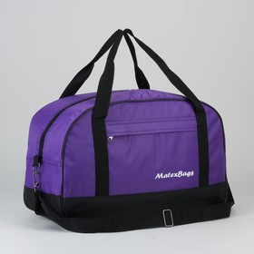 Сумка спортивная, отдел на молнии, 2 наружных кармана, цвет фиолетовый/чёрный