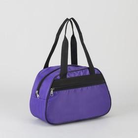 Косметичка, отдел на молнии, наружный карман, цвет фиолетовый