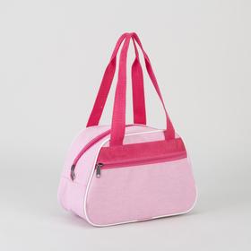 Сумка спортивная, отдел на молнии, наружный карман, цвет розовый