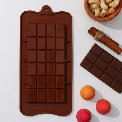 Форма для льда и шоколада «Плитка», 22,5×10,5×0,2 см, 24 ячейки (16×8 см), цвет шоколадный