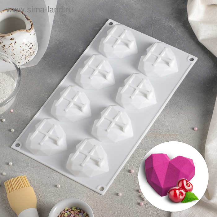 Форма для муссовых десертов и выпечки Доляна «Сердце. Геометрия», 29×17 см, 8 ячеек, цвет белый