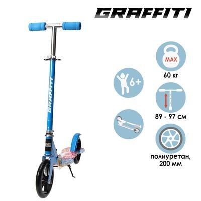 Самокат складной, колёса PU 200 мм, ABEC 7, цвет синий - Фото 1