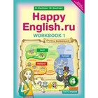 Счастливый английский. 4 класс. Рабочая тетрадь. Часть 1. Кауфман К. И., Кауфман М. Ю.