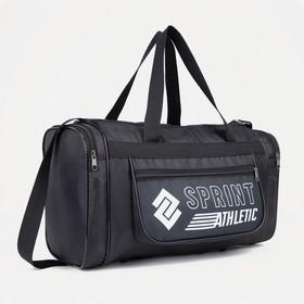 Сумка спортивная, отдел на молнии, 3 наружных кармана, длинный ремень, цвет чёрный/бежевый