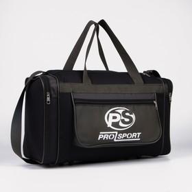 Сумка спортивная, отдел на молнии, 3 наружных кармана, длинный ремень, цвет чёрный/зелёный