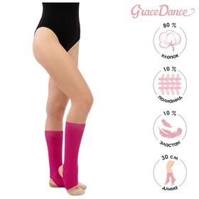 Гетры для танцев №5, без носка и пятки, L= 30 см, цвет фуксия Ош