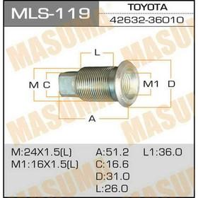 Футорка для грузовика  Masuma MLS119 Ош