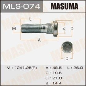 Шпилька для грузовика  Masuma MLS074 Ош