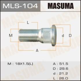 Шпилька для грузовика  Masuma MLS104 Ош