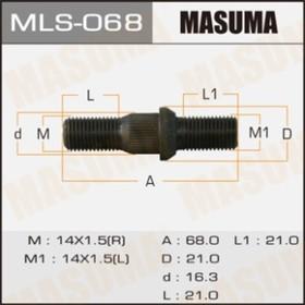 Шпилька для грузовика  Masuma MLS068 Ош