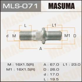 Шпилька для грузовика  Masuma MLS071 Ош