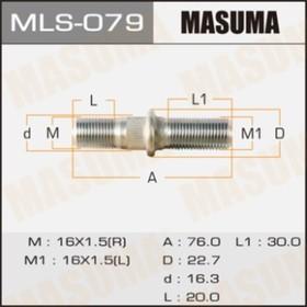 Шпилька для грузовика  Masuma MLS079 Ош