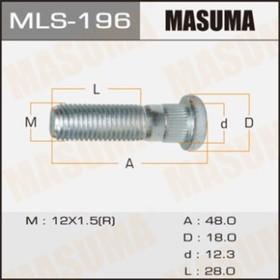 Шпилька колесная  Masuma MLS196 Ош