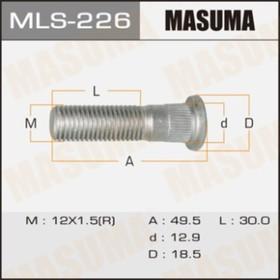 Шпилька колесная  Masuma MLS226 Ош