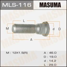 Шпилька  Masuma MLS116 Ош