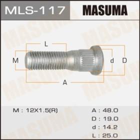 Шпилька  Masuma MLS117 Ош