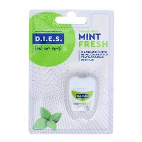 Зубная нить D.I.E.S, 15 м, Мята, 1 шт Ош