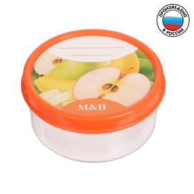 Контейнер пищевой для хранения детского питания «Фрукты»