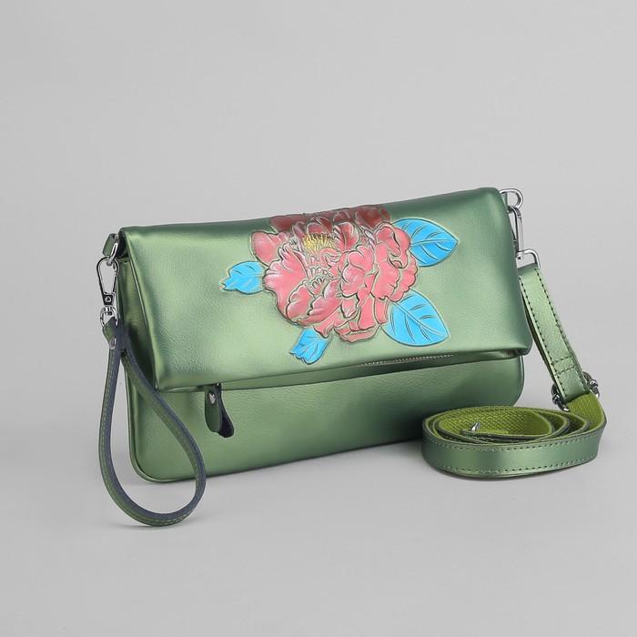 Клатч женский, отдел с перегородкой, 2 наружных кармана, с ручкой, длинный ремень, цвет зелёный перламутровый