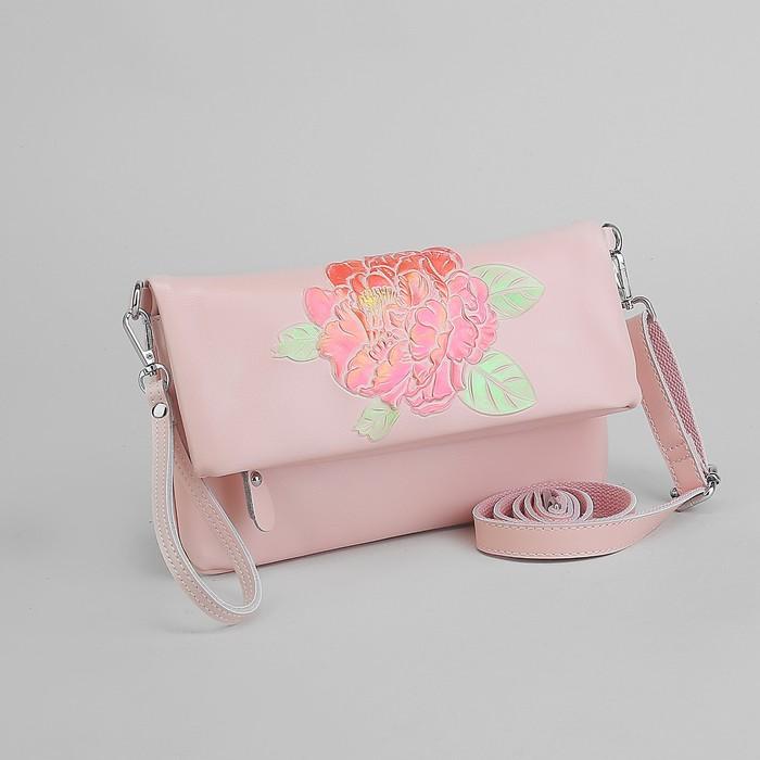 Клатч женский, отдел с перегородкой, 2 наружных кармана, с ручкой, длинный ремень, цвет розовый