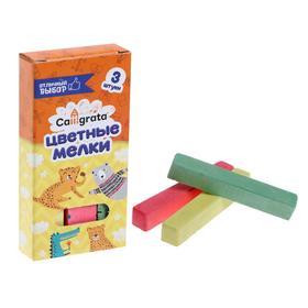 Мелки цветные «Пегас», в наборе 3 штуки, квадратные, МИКС