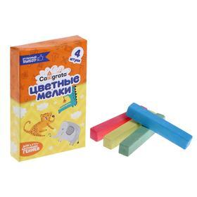 Мелки цветные «Пегас», в наборе 4 штуки, квадратные, МИКС