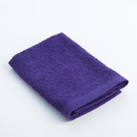 Полотенце махровое «Экономь и Я» 30х30 см, цвет фиолетовый