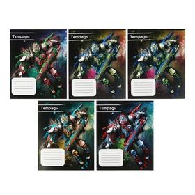 """Тетрадь 12 листов в клетку """"Космический робот"""", обложка мелованный картон, ВД-лак, блок офсет, МИКС (5 видов в спайке)"""