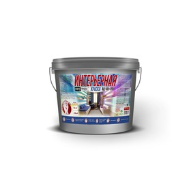 """Краска водно-дисперсионная для стен и потолков """"ПРОГРЕСС"""" 2,8 кг"""
