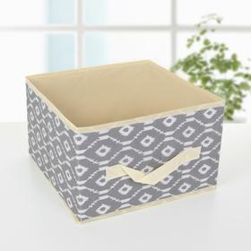 Короб для хранения «Ромбы», 29×29×18 см, цвет серый Ош