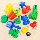 Набор для игры в песке, 6 формочек, совок, лейка, грабли, цвета МИКС - Фото 1